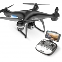 HS100G Drone Review: Smart Quadcopter With 1080P HD For Beginners